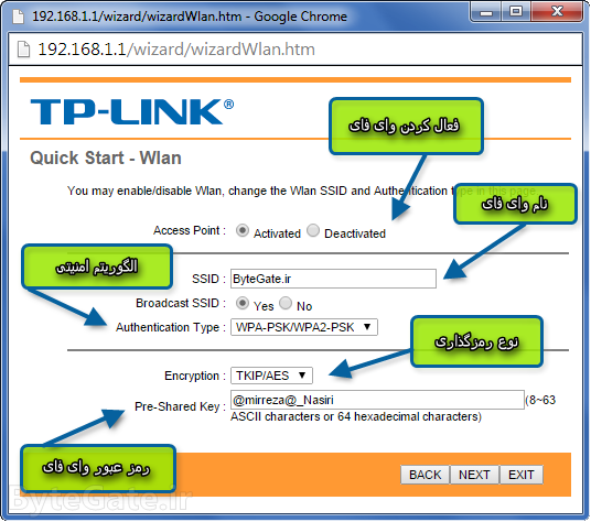 تنظیمات وایرلس در مودم TP-Link