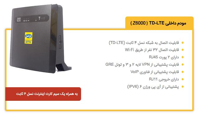 مودم LTE ایرانسل مدل Z6000