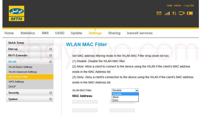 مک فیلتر در پنل تنظیمات مودم های 4G و LTE ایرانسل