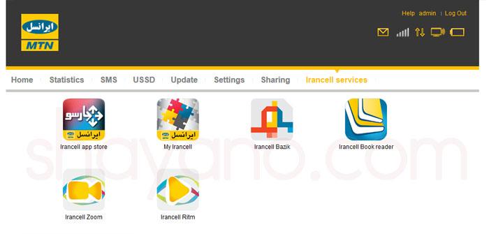 سربرگ Irancell Service در پنل تنظیمات مودم های 4G و LTE ایرانسل