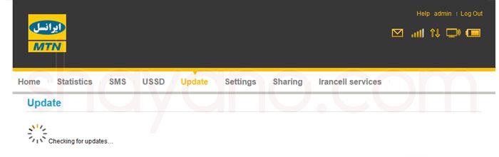 سربرگ Update در پنل تنظیمات مودم های 4G و LTE ایرانسل