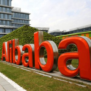 داستان علی بابا، غول چینی تجارت الکترونیک