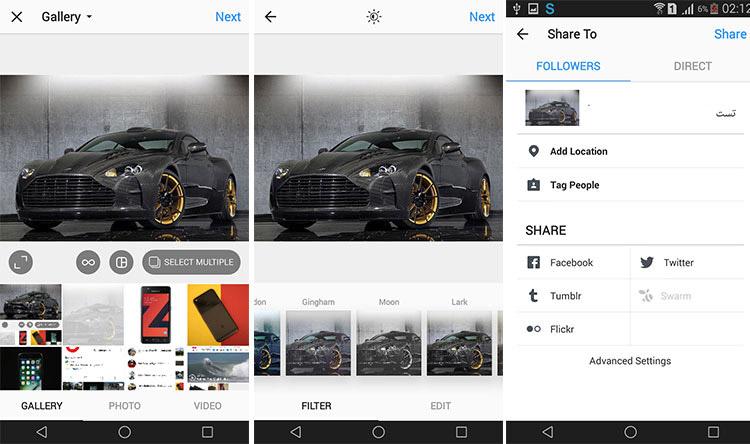 آموزش نحوه آپلود عکس و فیلم در اینستاگرام