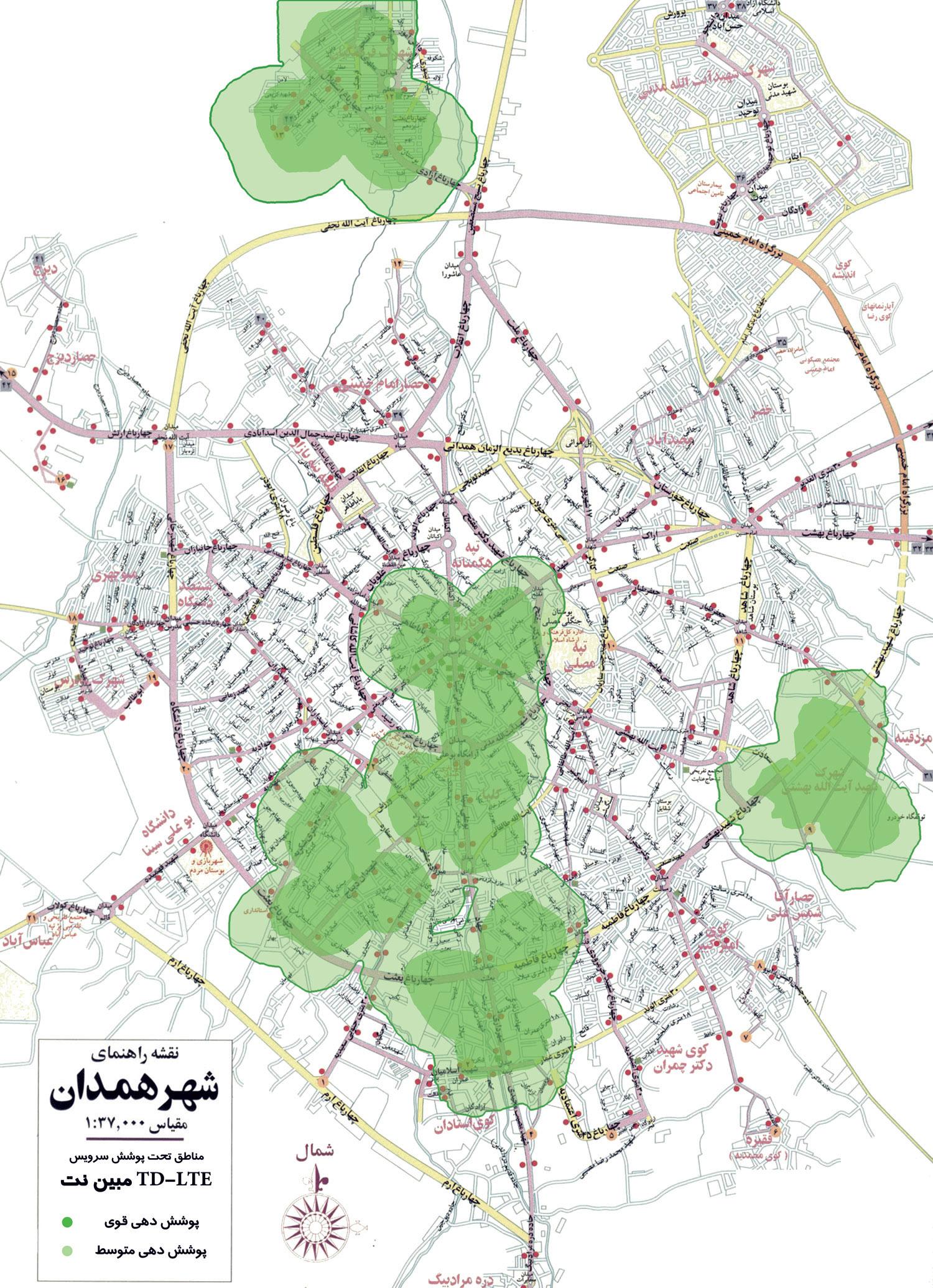 مناطق تحت پوشش LTE مبین نت در همدان