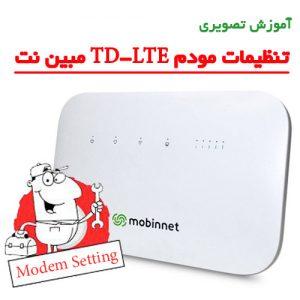 آموزش تصویری تنظیمات مودم LTE مبین نت